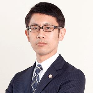 大阪支部長 弁護士 長田 弘樹