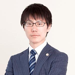 プロフェッショナルパートナー 弁護士 櫻井 温史