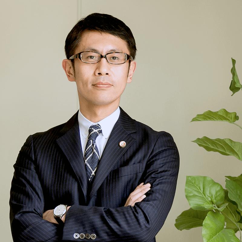 弁護士 長田 弘樹